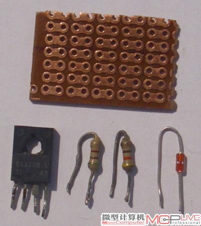 图3 电路板和电子元件